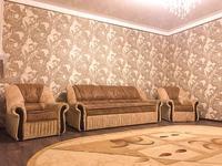 1-комнатная квартира, 57 м², 3/9 этаж посуточно
