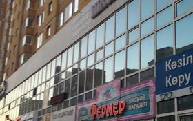 1-комнатная квартира, 32 м², 13/16 этаж, Иманова 41 — Жубанова за 11.7 млн 〒 в Нур-Султане (Астана), Алматы р-н