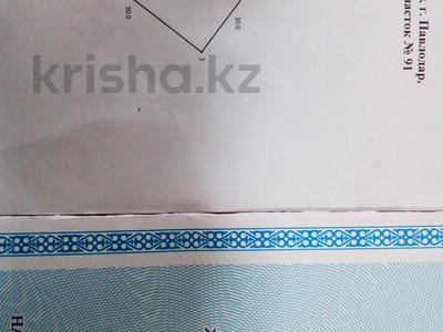 Участок 15 соток, Аэропорт за 1.7 млн 〒 в Павлодаре — фото 2