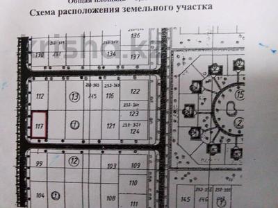 Участок 15 соток, Аэропорт за 1.7 млн 〒 в Павлодаре