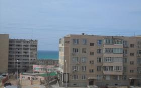 3-комнатная квартира, 72 м² помесячно, 14-й мкр 42 за 120 000 〒 в Актау, 14-й мкр