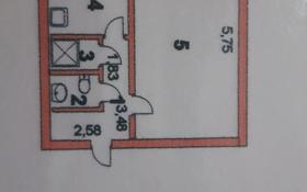 1-комнатная квартира, 32.8 м², 5/9 этаж, проспект Нурсултана Назарбаева 23 — ул. Жунусова за 5.5 млн 〒 в Кокшетау