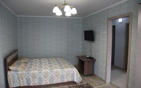 1-комнатная квартира, 38 м², 3/5 эт. посуточно, Бостандыкская 56 — Ауэзова за 5 000 ₸ в Петропавловске