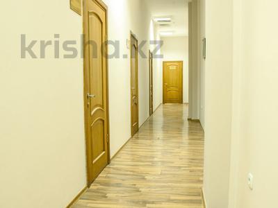Офис площадью 700 м², Абая — Байзакова за 4 200 〒 в Алматы, Бостандыкский р-н — фото 4