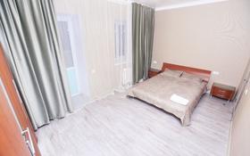 2-комнатная квартира, 55 м², 1/14 эт. посуточно, Акмешит 11 — Керей Жанибек хандары за 10 000 ₸ в Астане, Есильский р-н