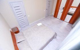 2-комнатная квартира, 55 м², 1/14 эт. посуточно, Акмешит 11 — Керей Жанибек хандары за 9 000 ₸ в Астане, Есильский р-н