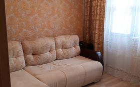 2-комнатная квартира, 52 м², 11/14 этаж, Женис (Победы) 26а за 17.5 млн 〒 в Нур-Султане (Астана), Сарыаркинский р-н