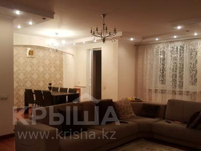 5-комнатная квартира, 195 м², 4/9 эт., Аскарова Асанбая 21/10 за 89 млн ₸ в Алматы, Наурызбайский р-н — фото 3