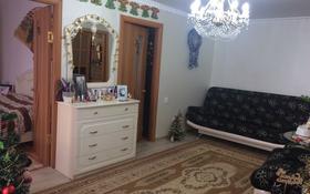 4-комнатная квартира, 63.4 м², 2/5 эт., Асылбекова за 12.5 млн ₸ в Жезказгане