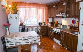 3-комнатный дом, 150 м², 9 сот., Кирпичная 10 за 16.3 млн ₸ в Петропавловске