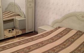 3-комнатный дом, 90 м², 2 сот., Уральск за 14.4 млн ₸