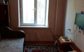 1-комнатная квартира, 10 м², 3/5 этаж помесячно, Жубанова 13 — Саина Жубанова за 40 000 〒 в Алматы, Ауэзовский р-н