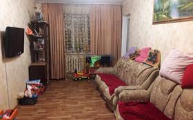 3-комнатная квартира, 76.3 м², 7/25 этаж, Абая 92/3 за 20.5 млн 〒 в Нур-Султане (Астана), р-н Байконур