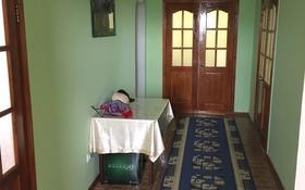 4-комнатный дом, 290 м², 8 сот., мкр Лесхоз, Курмангалиева 52а за 35 млн ₸ в Атырау, мкр Лесхоз