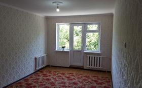 1-комнатная квартира, 32 м², 2/5 этаж, 12 мкр 217 Б за 7.7 млн 〒 в Шымкенте, Енбекшинский р-н