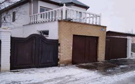 6-комнатный дом, 140 м², 3 сот., Лесозавод — Ермакова-Жылкибаева за 27 млн ₸ в Павлодаре