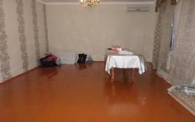 4-комнатный дом, 100 м², 5.4 сот., Сауранбаева — Ниеткалиева за 16.5 млн 〒 в