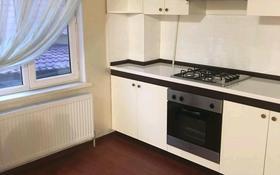 2-комнатная квартира, 85 м², 2/6 этаж, мкр Жетысу-2 за 27 млн 〒 в Алматы, Ауэзовский р-н