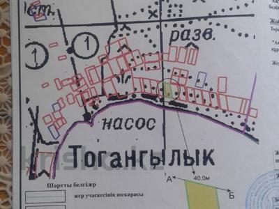 Участок 47 соток, Торангалык за 5.5 млн 〒 в Балхаше