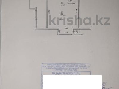 • Уважаемые предприниматели…, Брусиловского — Шакарима за 58 млн 〒 в Алматы, Алмалинский р-н — фото 2