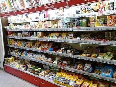 • Уважаемые предприниматели…, Брусиловского — Шакарима за 58 млн 〒 в Алматы, Алмалинский р-н
