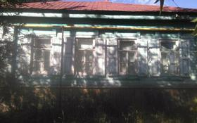 2-комнатный дом, 500 м², 500 сот., Г.Караша 87 за 9 млн ₸ в Уральске
