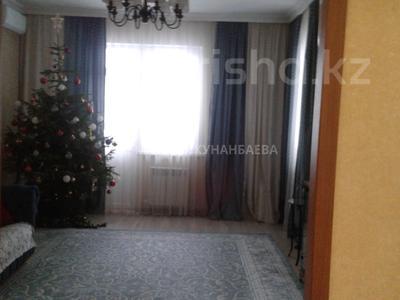 4-комнатная квартира, 131 м², 5/12 этаж, Розыбакиева за 91 млн 〒 в Алматы, Бостандыкский р-н — фото 5