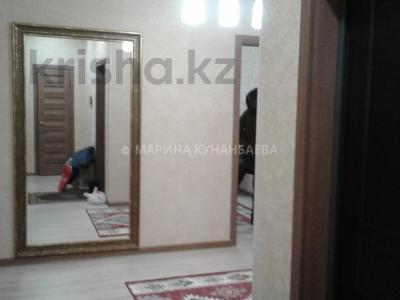 4-комнатная квартира, 131 м², 5/12 этаж, Розыбакиева за 91 млн 〒 в Алматы, Бостандыкский р-н — фото 6