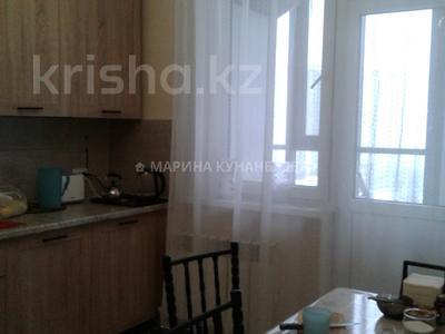 4-комнатная квартира, 131 м², 5/12 этаж, Розыбакиева за 91 млн 〒 в Алматы, Бостандыкский р-н — фото 7