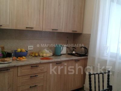 4-комнатная квартира, 131 м², 5/12 этаж, Розыбакиева за 91 млн 〒 в Алматы, Бостандыкский р-н — фото 8