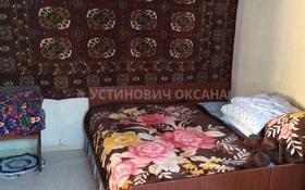 3-комнатный дом помесячно, 60 м², 8 сот., Речная за 100 000 〒 в Боралдае (Бурундай)