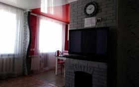1-комнатная квартира, 46 м², 5/5 эт. посуточно, Фрунзе — Парковая за 5 000 ₸ в Рудном