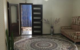 6-комнатный дом, 186 м², 4.5 сот., Ул.М.Утемисова за 27 млн ₸ в Актобе, Старый город