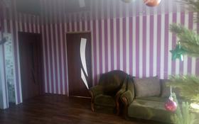 3-комнатный дом, 90 м², 7 сот., 3 Дачная 71 за 15 млн ₸ в Кокшетау
