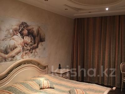 3-комнатная квартира, 110 м², 4/5 этаж, Брусиловского за 60 млн 〒 в Петропавловске — фото 8