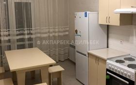 2-комнатная квартира, 60 м², 8/16 этаж помесячно, Е-10 17 за 155 000 〒 в Нур-Султане (Астана)