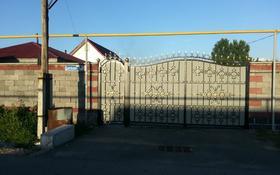 3-комнатный дом, 45 м², 7.3 сот., мкр Дархан, Куанышбаева за 21 млн ₸ в Алматы, Алатауский р-н