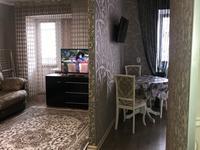 1-комнатная квартира, 33 м², 3/5 этаж по часам