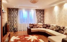 2-комнатная квартира, 76 м², 7/12 этаж, Кенесары 1 за 25.5 млн 〒 в Нур-Султане (Астана)