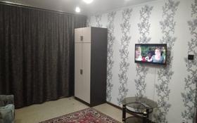 1-комнатная квартира, 37 м², 4/9 эт. посуточно, Аксай за 6 000 ₸