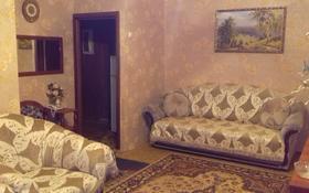 2-комнатная квартира, 43 м², 1/4 эт., Кабельный переулок 7 — проспект Ауэзова за 5.5 млн ₸ в Семее