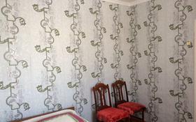 4-комнатный дом, 120 м², 8 сот., Путевой переулок 7 за 6.5 млн 〒 в Семее