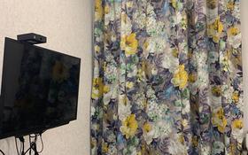 4-комнатная квартира, 98.56 м², 2/5 этаж, Алихана Бокейхана 29/2 — С ул . Рыскулова за 50 млн 〒 в Нур-Султане (Астана), Есиль р-н