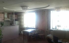 2-комнатная квартира, 65 м², 9/10 эт., Проспект Тлендиева 44/1 за 14 млн ₸ в Астане, Сарыаркинский р-н