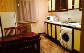 2-комнатная квартира, 73 м², 3/3 этаж посуточно, Желтоксан (Мира) 111 — Толе би за 10 000 〒 в Алматы, Алмалинский р-н
