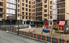 2-комнатная квартира, 70 м², 8/9 этаж, Дауымова 69 за 32 млн 〒 в Уральске