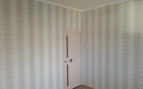 3-комнатная квартира, 61 м², 4/5 эт., 10 мкр 25 — Ул. Шестокович за 10.5 млн ₸ в