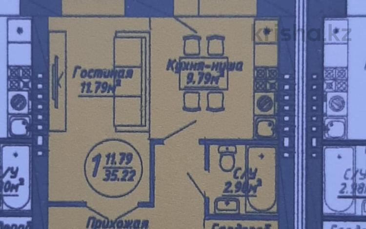 1-комнатная квартира, 35.22 м², 5/5 этаж, 189 1 за ~ 8.2 млн 〒 в Нур-Султане (Астана), Сарыаркинский р-н