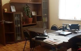 Здание, Городской аэропорт площадью 754 м² за 1 500 ₸ в Караганде, Казыбек би р-н