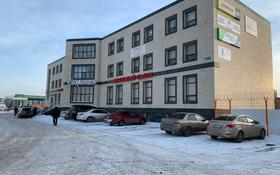 Здание площадью 3600 м², Байыркум 14 — проспект Рахимжана Кошкарбаева за 890 млн ₸ в Нур-Султане (Астана), Алматинский р-н